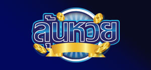 badge lunhuay